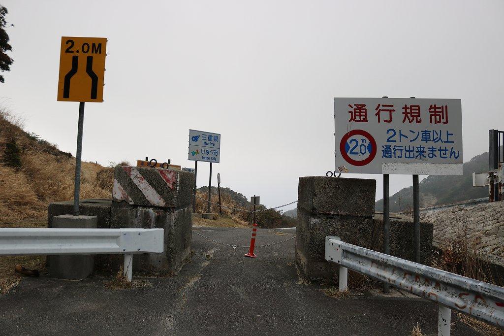 石榑峠コンクリートブロック 滋賀県側