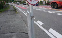 こまんばバス停