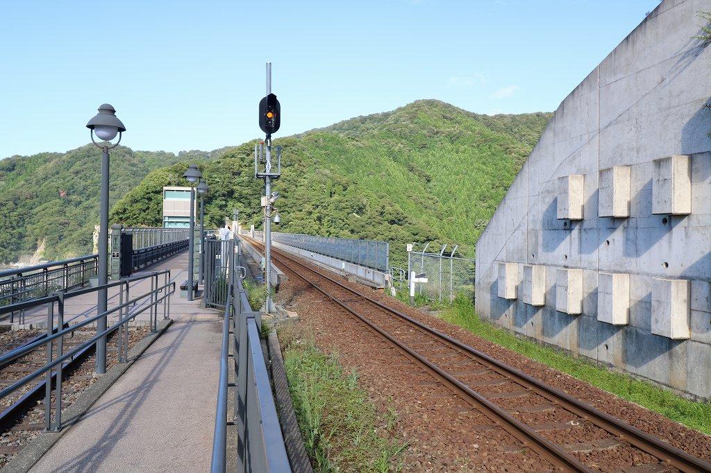 鉄橋展望台「空の駅」